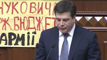 ЕС выделит 97 млн евро на поддержку децентрализации в Украине - Геннадий Зубко