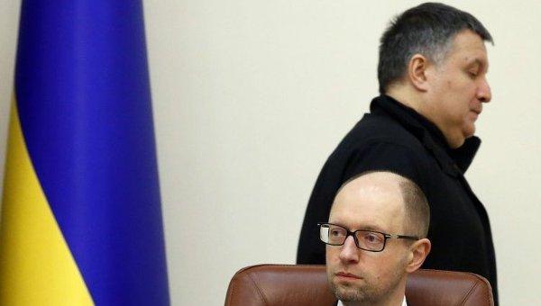 Яценюк и супруга  Авакова передали свои доли канала Еспресо