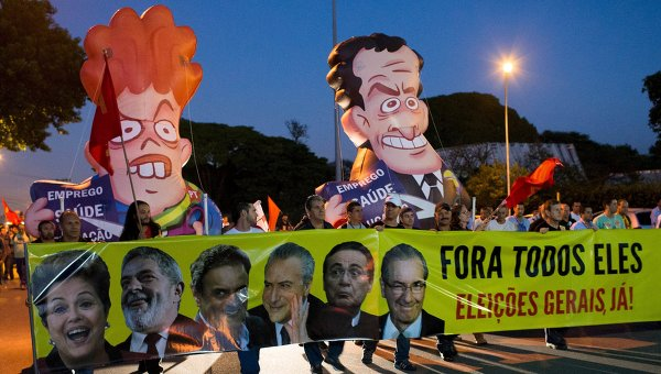 Работники General Motors протестуют против президента Бразилии Дилмы Руссефф