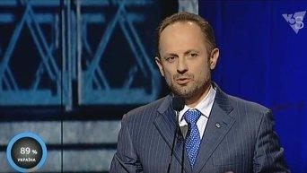 Безсмертный о Донбассе и Крыме в завтрашней Украине