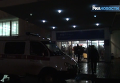 Ситуация у аэропорта Ростова-на-Дону после крушения Boeing. Видео
