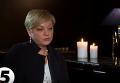 Гонтарева призвала не следить за курсом доллара. Видео