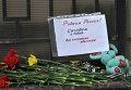 Одесситы несут цветы к зданию генерального консульства РФ в Одессе