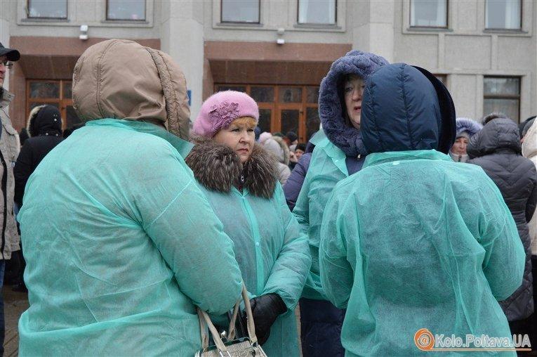 Митинг сотрудников Полтавафарм