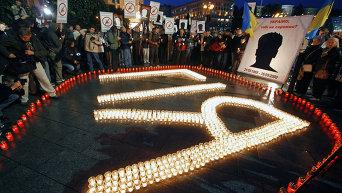 Митинг памяти Георгия Гонгадзе. Архивное фото