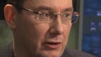 Яценюк признал недееспособность Кабмина - Луценко. Видео
