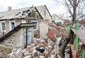 Разрушения в селе Трехизбенка в Луганской области
