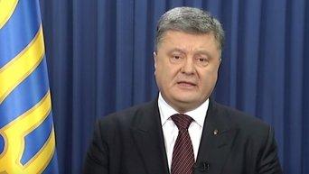 Заявление Петра Порошенко по приговору Надежде Савченко. Видео