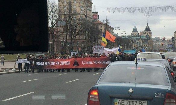 Тв 5 новости украины смотреть