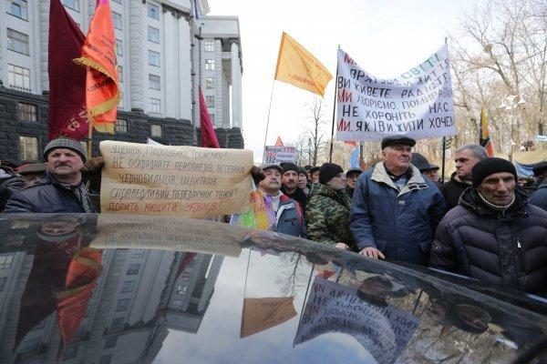 Митинг чернобыльцев под Кабинетом министров в Киеве