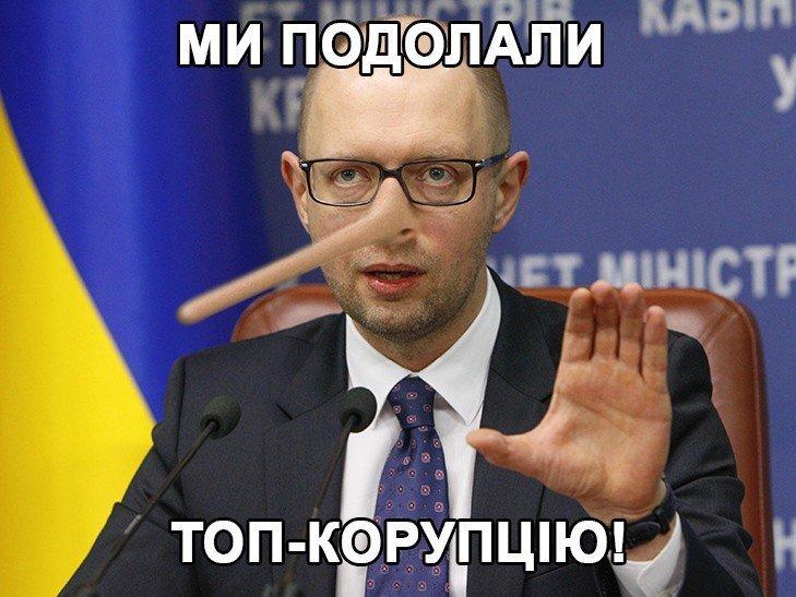 Фотожабы на премьерство Арсения Яценюка