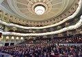 Съезд Федерации профсоюзов Украины