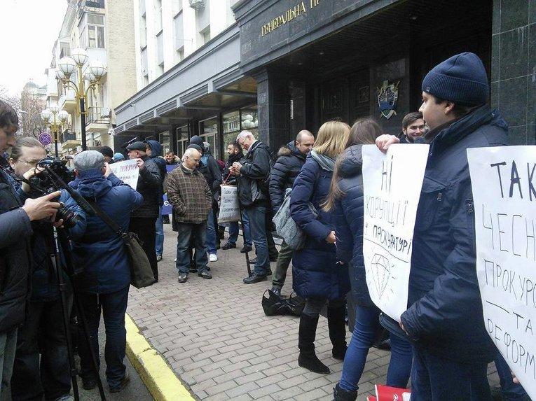 Митинг возле здания ГПУ по инициативе Сакварелидзе