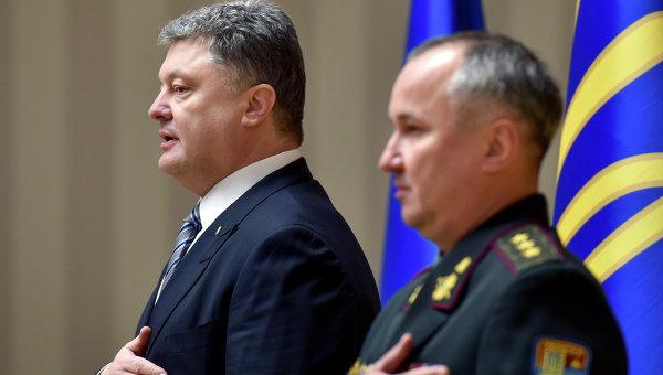 Президент Украины Петр Порошенко и глава СБУ Василий Грицак