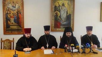 Пресс-конференция представителей УПЦ в Киево-Печерской лавре