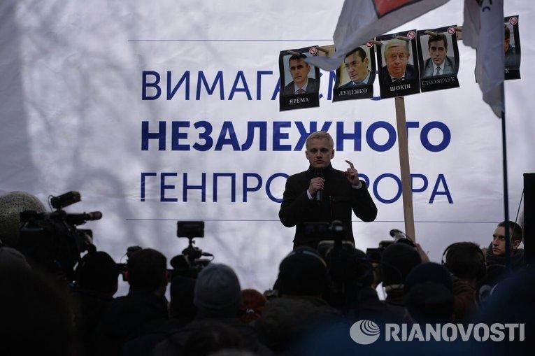 Митинг за назначение независимого прокурора под Администрацией президента