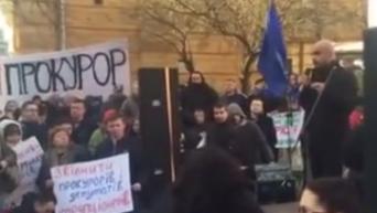 Митинг под АП за отставку генпрокурора Шокина. Видео