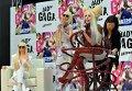 Lady Gaga рядом со своему кукольной копией Gagadoll из кремния во время пресс-конференции в Токио