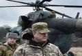 Рабочая поезда президента Порошенко в Донецкую область