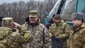 Президент Порошенко в зоне АТО