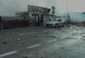 Мощный взрыв на границе Польши и Германии: первые кадры. Видео