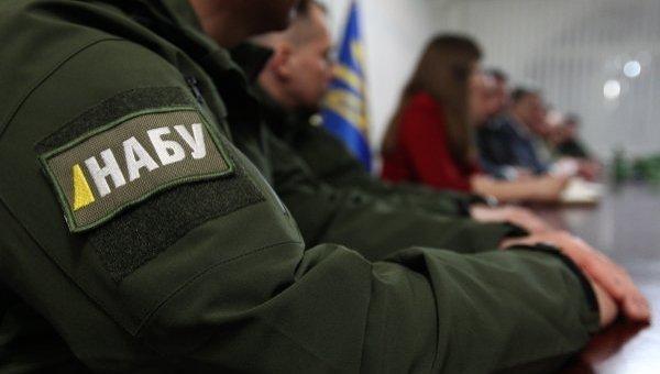 Национальной антикоррупционное бюро Украины