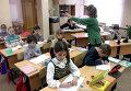 Урок в образовательном учреждении