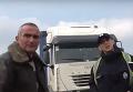 Ужгородские патрульные остановили водителя фуры с десятикратным превышением алкоголя в крови