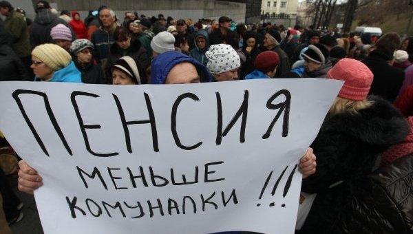 Митинг возле Кабмина за улучшение социального и пенсионного обеспечения граждан