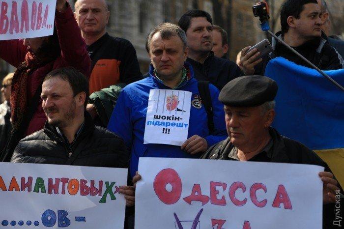Прокурором Одесской области назначен Николай Стоянов