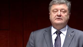 Порошенко призвал США и ЕС присоединиться к санкциям по списку Савченко