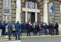Акция протеста против назначения прокурора Львовской области