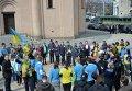 Киевляне провели в Нидерланды участников марафона