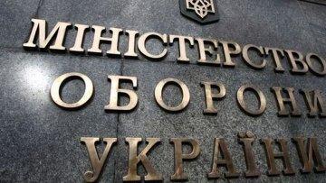 В Киев едет делегация минобороны Грузии