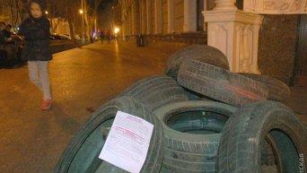 Акция протеста под Одесской областной прокуратурой