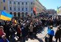 Протесты в Одессе против нового прокурора