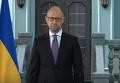 Яценюк о реформах и треугольнике президент-правительство-парламент. Видео