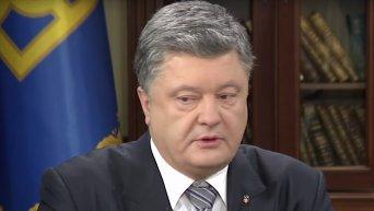 Порошенко: на следующей неделе в Украине будет новый генпрокурор. Видео