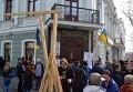 Протесты возле здания прокуратуры Одесской области