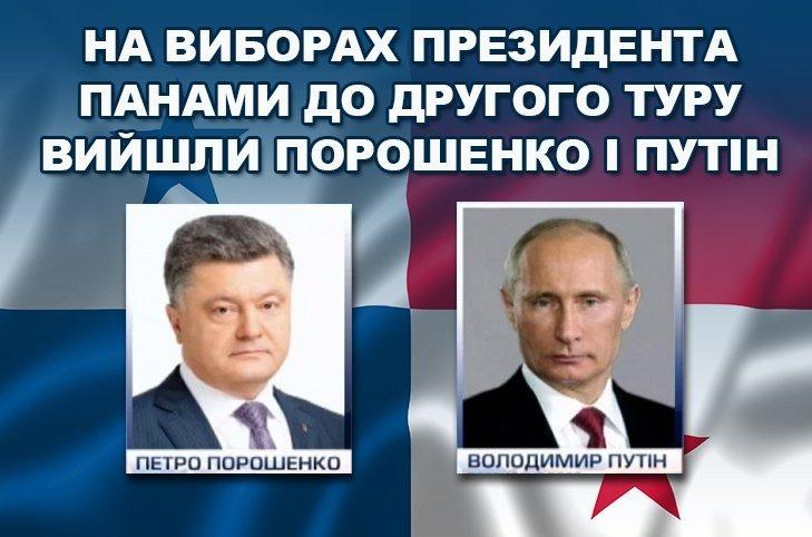 Порошенко: Украина выполнила все 144 требования по безвизовому режиму с Евросоюзом - Цензор.НЕТ 193