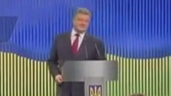 Президент Петр Порошенко ждет объяснений панамских документов