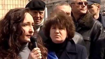 Пикет Харьковской областной прокуратуры