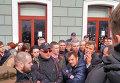 Ситуация у прокуратуры Одесской области
