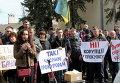 Пикет под стенами прокуратуры Харьковской области