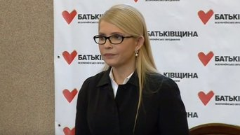 Юлия Тимошенко о выходе Батькивщины из переговорного процесса. Видео