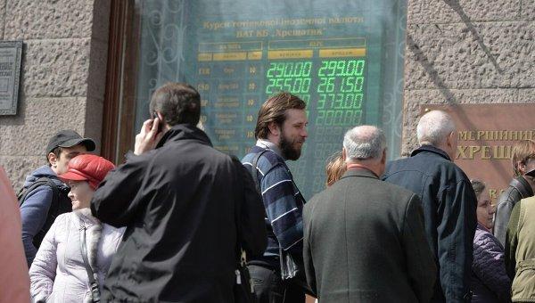 Ситуация у банка Хрещатик в Киеве