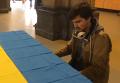 Украинец в Амстердаме сыграл на патриотическом рояле