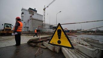 Ядерный могильник на ЧАЭС