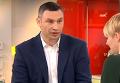 Новый конфуз Кличко: в Киеве появилась улица Елены Телеги. Видео
