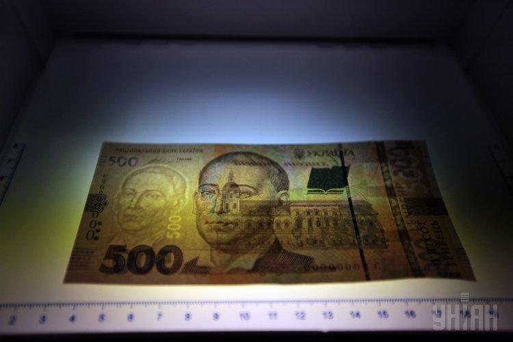 Вгосударстве Украина вводится воборот новая 500-гривневая купюра